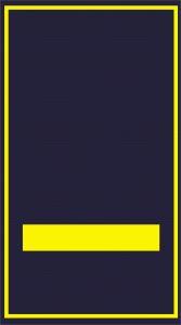 Aufschiebeschlaufe Brandrat/-rätin